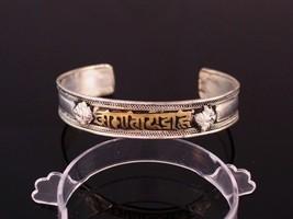 Big Tibetan Carved Brass Mantra OM Mani Padme Hum Dorje Amulet Cuff Bracelet - $8.05