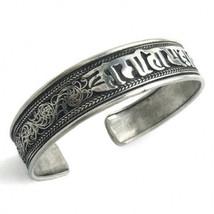 Large Tibetan Filigree Delicately Carved OM Mani Padme Hum Amulet Cuff Bracelet - $8.86