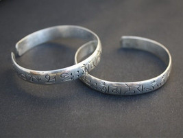Long Tibetan 925 Silver Plated 3 Repetitive Mantra Om Mani Amulet Cuff Bracelet - $8.96