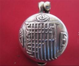 Large Tibetan Delicately Carved Kalachakra Double Dorje Ghau Prayer Box ... - $13.32