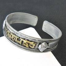 Big Tibetan Carved Goldtone Brass Mantra OM Mani Dorje Amulet Cuff Bracelet - $8.50