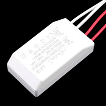 1pc 40W 12V Halogen LED Lamp Electronic Transformer Power Supply Driver ... - $5.85