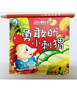 20 books set ,Chinese short stories books with pinyin for baby ,Chinese ... - $42.13