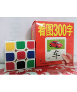 Chinese characters cards:learn 300 Chinese characters with the picture ,... - $19.10