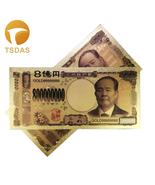 100 Million Yen Gold Foil Banknote Color Japanese Banknotes 24k Gold Plated - €9,75 EUR