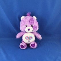 Share Care Bear Plush Tie Dye Stuffed Animal Tye Die 2003 Special Editio... - $9.11