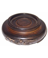 Japanese Carved Hard Wood Stand Display Signed Antique Small 2...