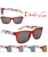 12 Assorted Unisex Fashion Sunglasses Fun Patterns UV 400 Protection - $49.49