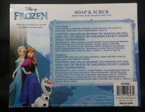 Disney Frozen Anna Frosted Berry Scented Soap & Scrub Set, 4 pc