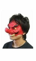 Half mask Tengu - £17.75 GBP
