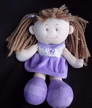 "Stephan Baby 12"" brown yarn hair pigtails lavendar purple dress plush do... - $29.35"