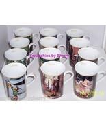 12 Hummel  Porcelain Coffee Mug Jan Feb May Jun... - $299.95
