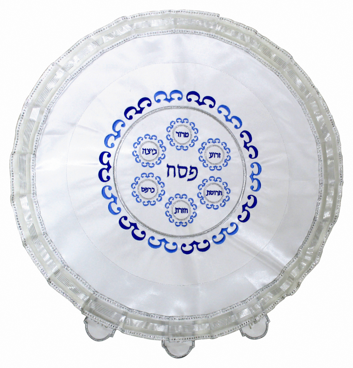 Judaica Passover Seder Plate Cover Blue White Satin Embroidered Silver Rim 20""