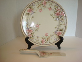 Andrea by Sadek Cake Plate and Server - $20.00