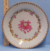 Decorative Collectors Plate Avon Abigail Adams 22K Gold Peabody Museum o... - $9.89
