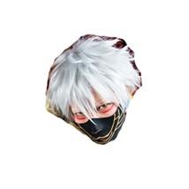 Touken Ranbu Nakigitsune cosplay costume wig - $29.71