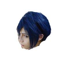Touken Ranbu Mikazuki Munechika cosplay costume wig - $29.71