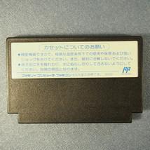 Ninja Gaiden Ryukenden II 2 (Nintendo Famicom FC NES, 1990) Japan Import - $17.40