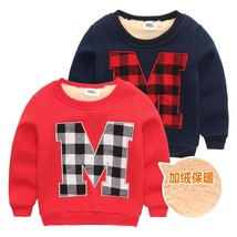 M boys sweatshirts child fleece velvet thickening sweatshirt outerwear baby - $37.59 CAD+
