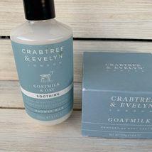 Crabtree & Evelyn GOATMILK & OAT SOOTHING BODY CREAM & SHOWER MILK 8.8 oz NIB image 3
