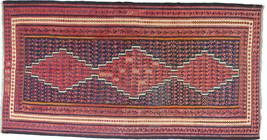 Persian Handknotted Vintage Harsin Kilim Rug 288x155cm - $780.00