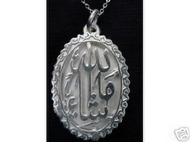 Mashallah Islam ALLAH Pendant Muslim charm Jewelry - $44.04