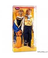 Disney Beast Doll - $75.00