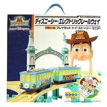 DisneySea Limited Electric Railway Plarail play... - $212.00