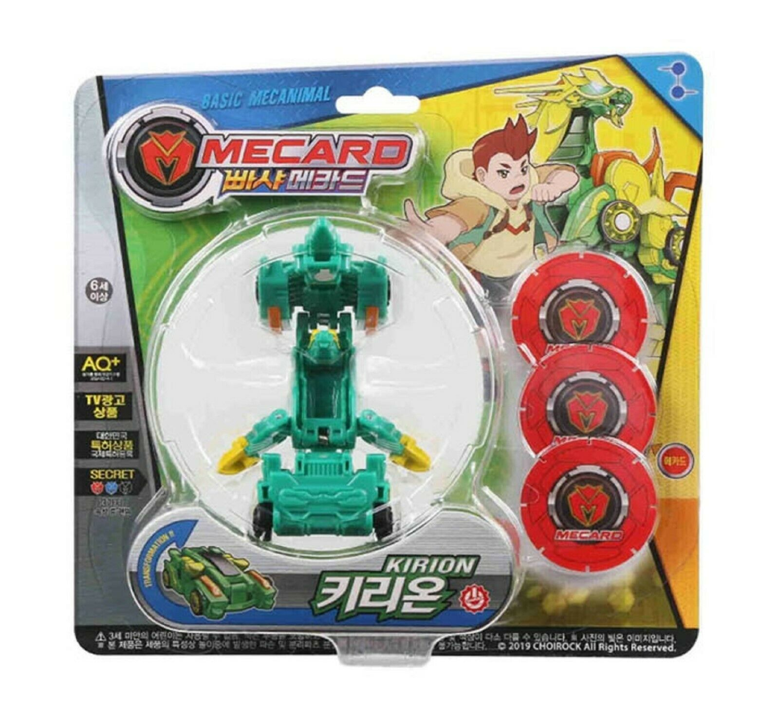 Pasha Mecard Kirion Mecardimal turning Car Transformation Toy Action Figure