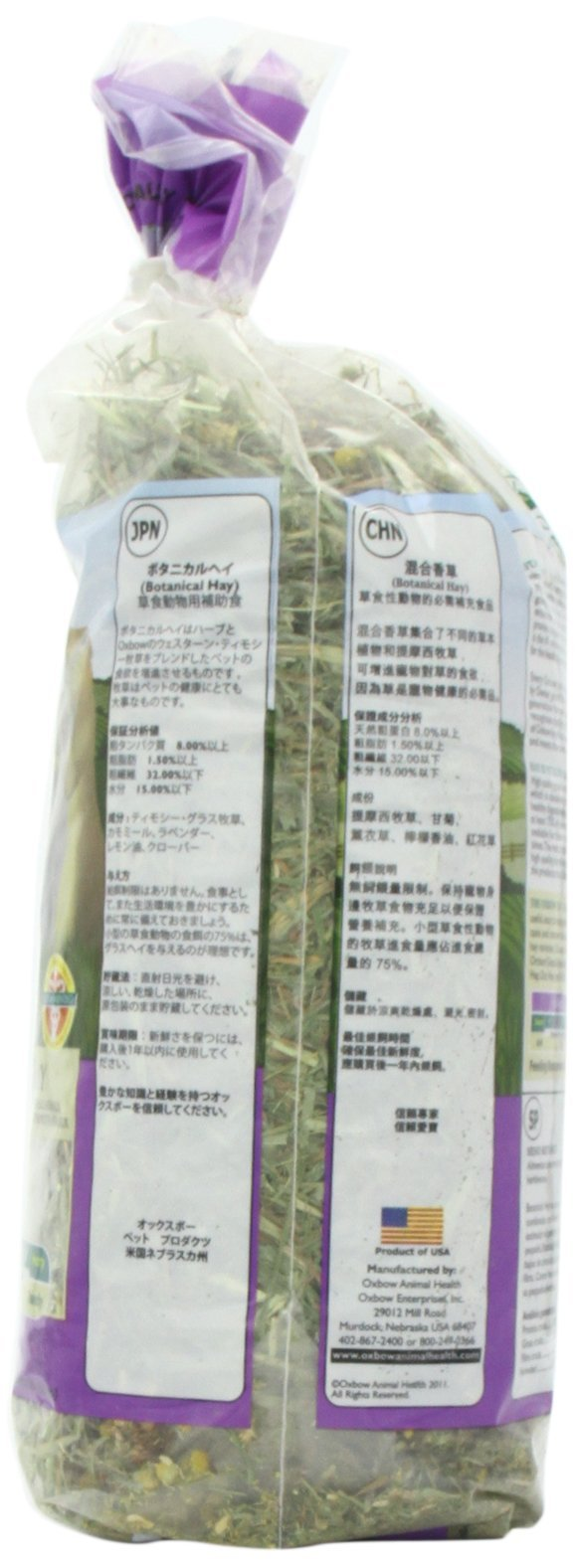 Oxbow Animal Health Botanical Hay for Pets, 15-Ounce