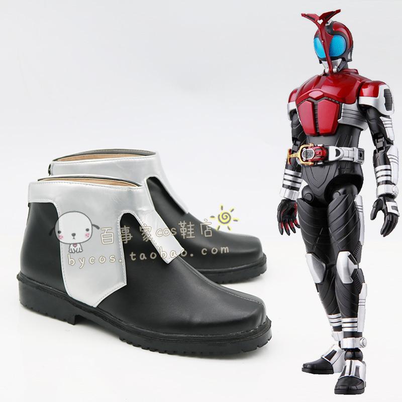 Kamen Rider Kabuto Cosplay Boots shoes shoe boot  #AT88