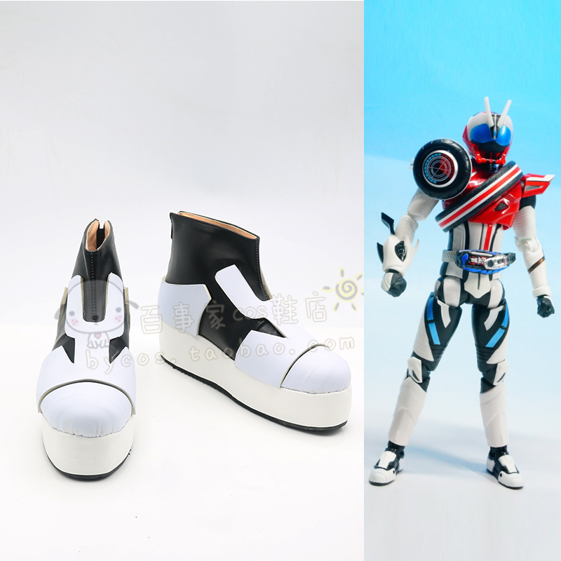 Kamen Rider Mach Drive Cosplay Boots shoes shoe boot  #AT118