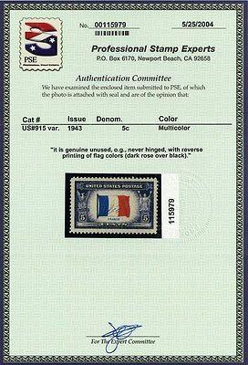 915b, MNH 5¢ France Partial Reverse Printing of Flag Colors APS Cert Stuart Katz