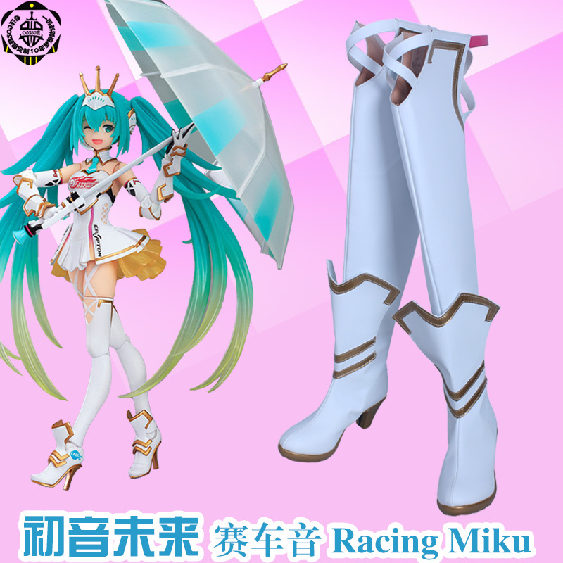 Vocaloid  Racing MIKU Cosplay Boots shoes shoe boot  #AT111