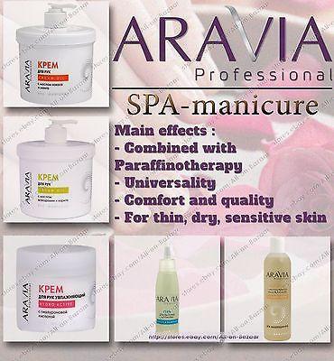 Aravia Professional SPA maincure Hand care Cuticle remover