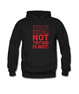 Japan quote sport hoodie sweater black - $40.58 - $45.55