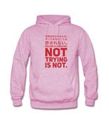 Japan quote sport hoodie sweater pink - $40.58 - $45.55