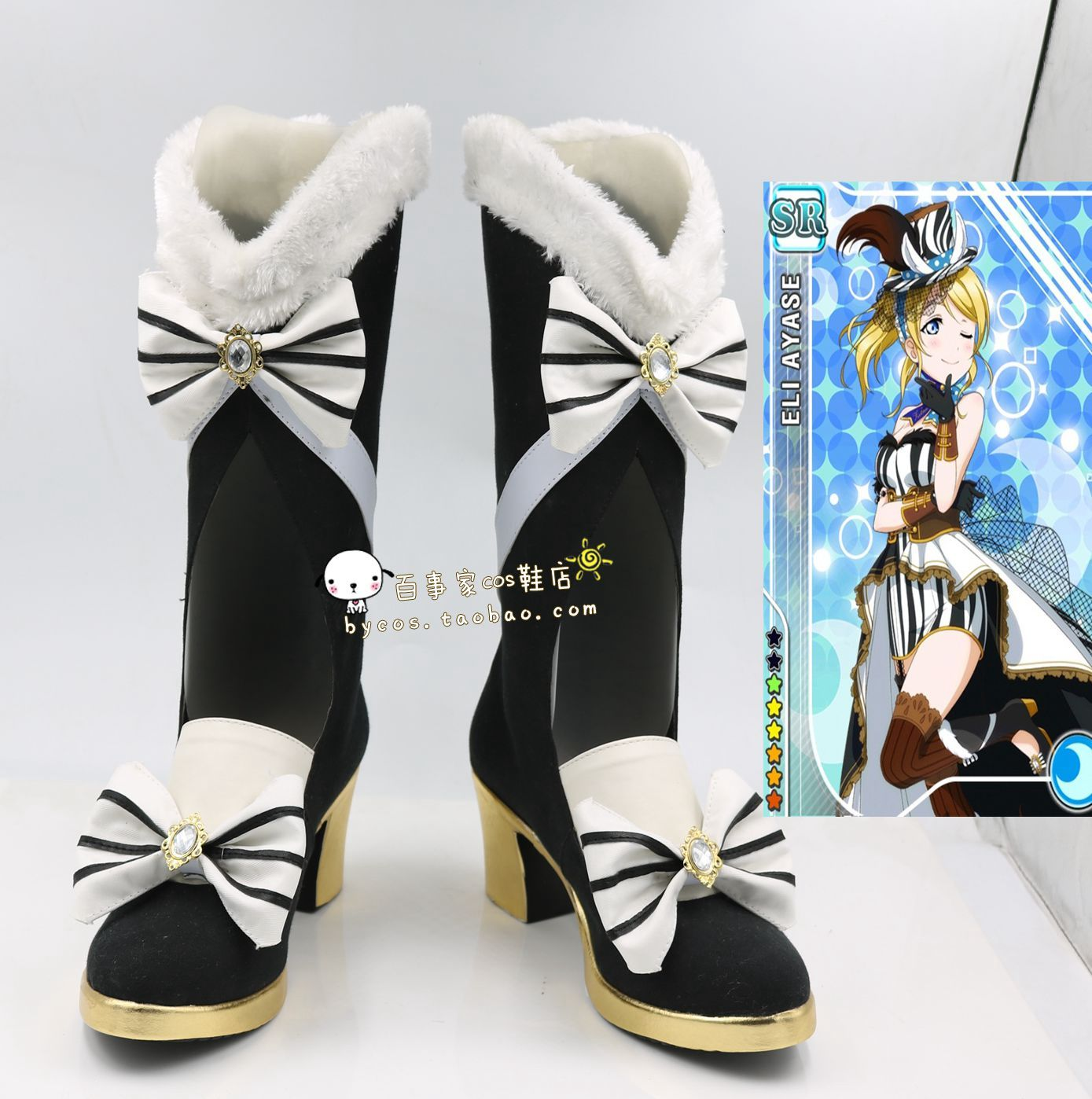love live Eli Ayase Ellie two bow ver Cosplay Boots shoes shoe boot  #AT129