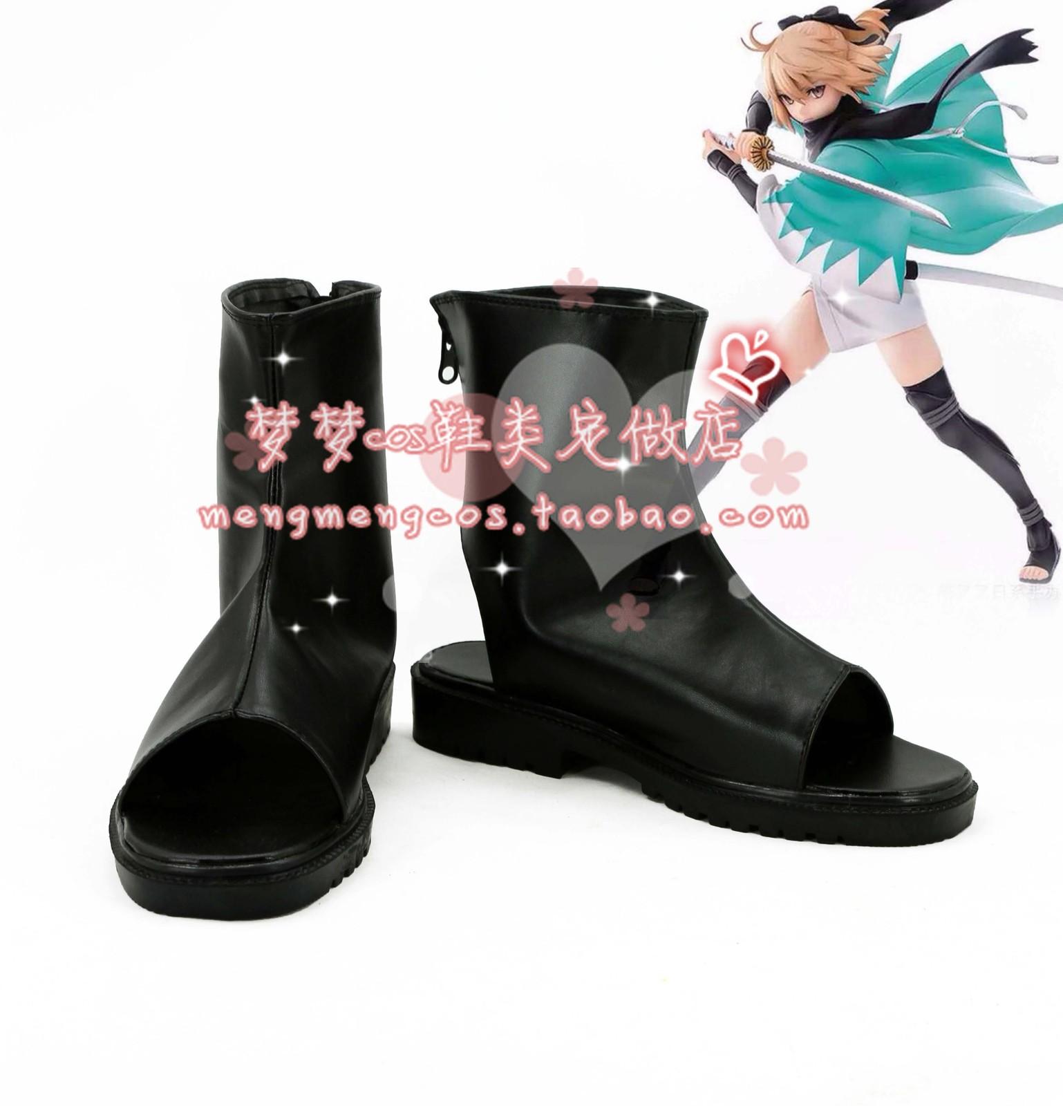 Fate Grand FateGrand Order Saber Okita Souji ninjia naruto Cosplay Shoes  #AT20