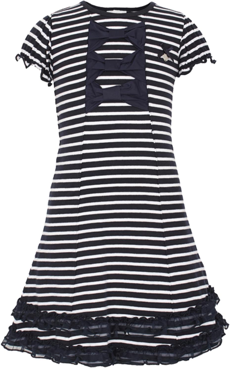 Le chic navy blue stripe dress y1500 106475 1