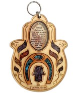 Wood Russian home bless hamsa ornament Jewish horse shoe Jerusalem from ... - £12.82 GBP
