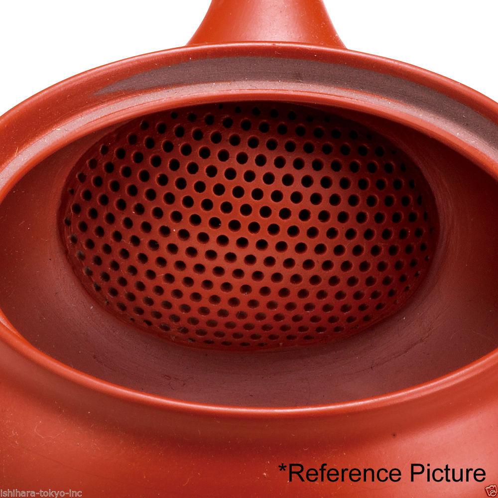 Tokoname kyusu - HOKURYU (260cc/ml) ceramic mesh - Japanese teapot