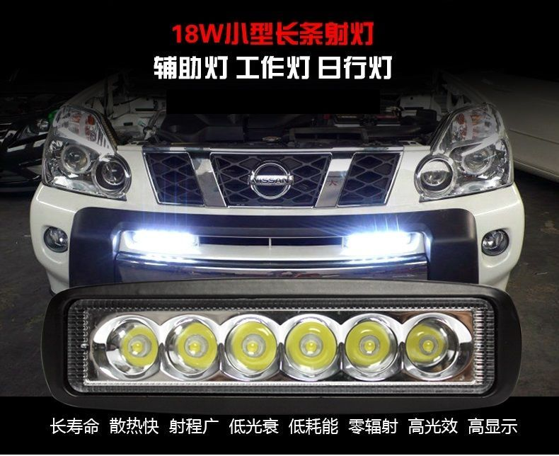 "6 LED Light Flood Work Bar 6"" 18W Offroad Drive Fog Lamp SUV 4x4 4WD 12-24V"