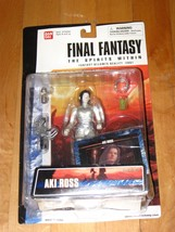 Final Fantasy: The Spirits Within Aki Ross action figure Bandai with card - $5.69