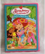 Strawberry Shortcake - Seaberry Beach Party (DVD, 2005)  - $6.89