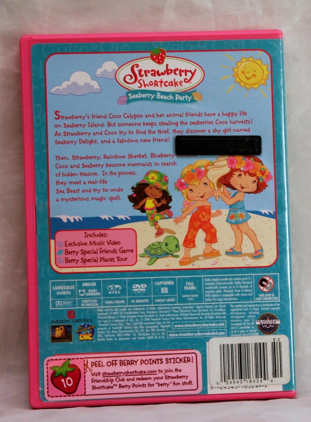 Strawberry Shortcake - Seaberry Beach Party (DVD, 2005)