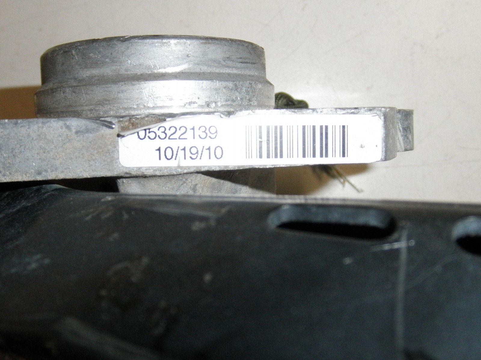 HMMWV Fuel Metering Pump Core 2910-01-641-0007 AM General 5742352