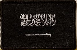 "[Single Count] Custom and Unique (3 1/2 "" x 2 1/4"" Inches) SAUDI ARABIA FLAG ... - $5.93"