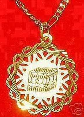 New Kaabah Pendant House of Allah Islamic Gold Plated