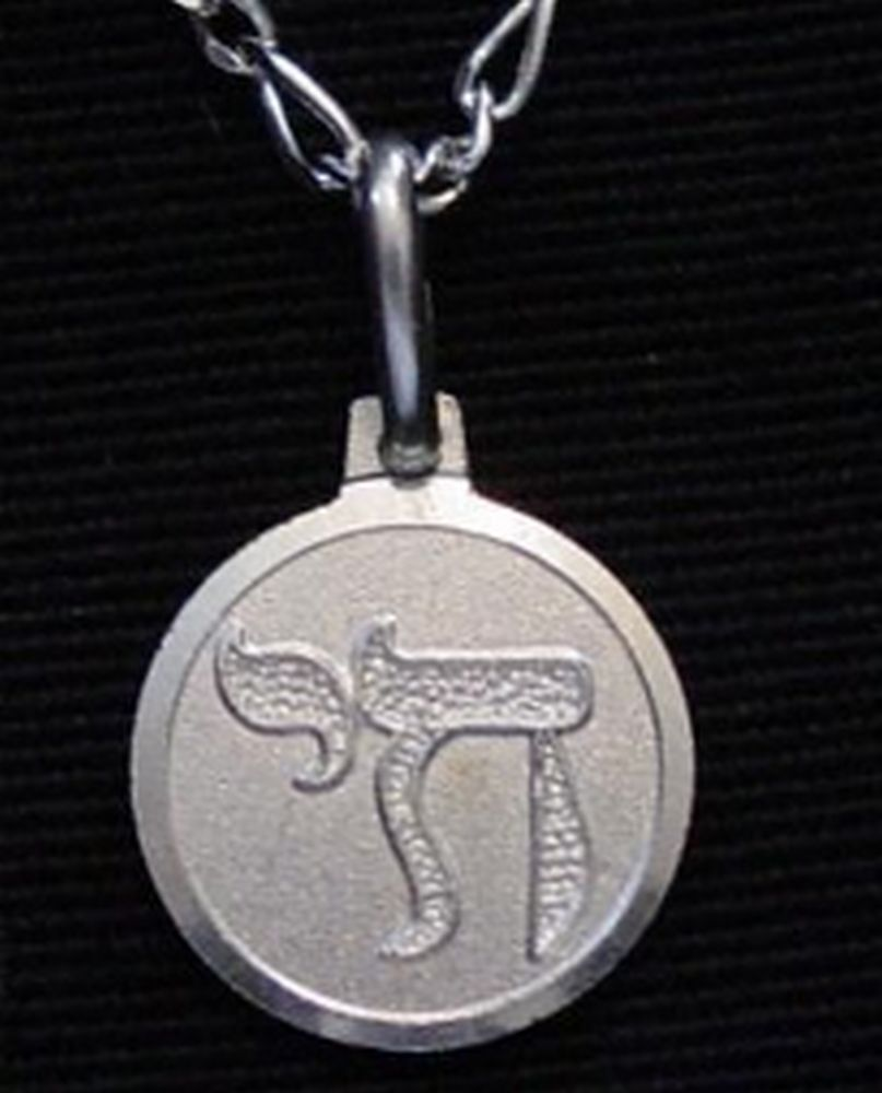 Chai Jewish Sterling Silver 925 Pendant Charm Jewelry